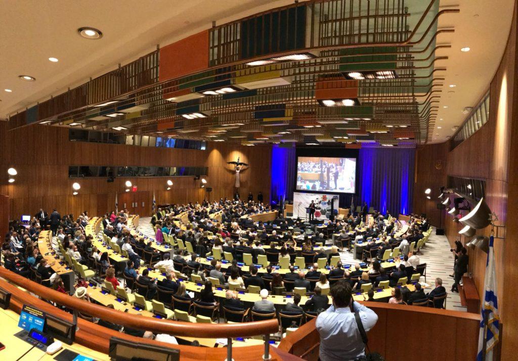 """תמונות מהחגיגות באו""""ם"""