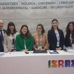 צוות נספחות ברזיל בביתן הישראלי