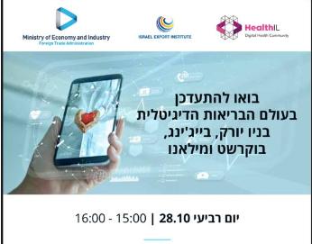 Digital Health webinar October 2020