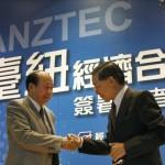 Taiwan New Zealand FTA.JPEG-01c8d