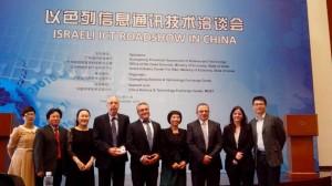 """בכירי מתימו""""פ ונציגים סינים במסגרת סמינר מפגשים בין חברות לקידום שת""""פ במו""""פ, בגואנגז'ו"""