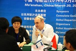בתמונה: פגישה עסקית בין חברה ישראלית לחברה סינית
