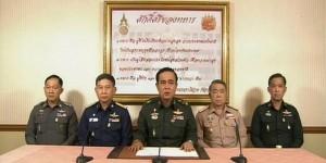 NCPO leadership