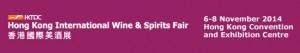 Hong Kong International Wind and Spirits Fair
