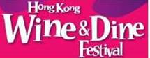 Hong Kong Wine and Dine