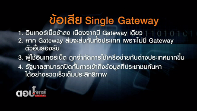 thai single gw1
