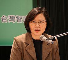 220px-Tsai_Ing-wen_2009