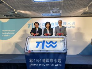 Intl. Water Week Taipei