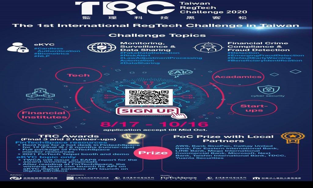 Taiwan RegTech Challenge 2020