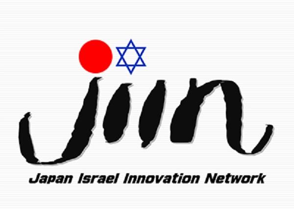 jinn-logo