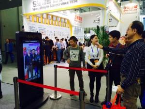 hina Hi-Tech Fair
