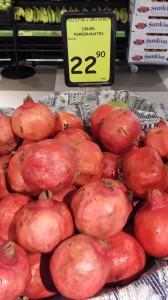 israeli pomegrante