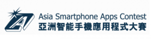 Asia Smartphone Apps Contest