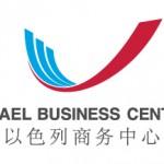 Light blue Logo-01
