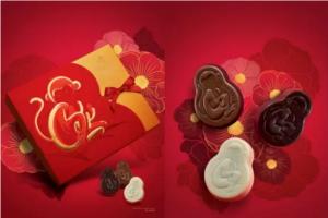 שנת הקוף על פי GODIVA Chocolate (חברת GODIVA)