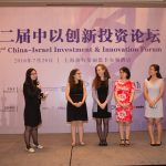כנס השקעות שנגחאי 2016
