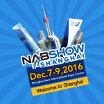 NAB 2016