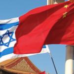 BTIC 2016 - הזדמנות לחברות ישראליות