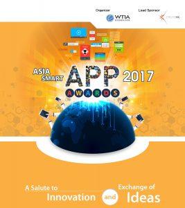 Asai App 2017