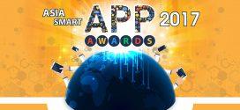 Asia Smart App Awards 2017 בהונג קונג – הזמנה להגיש מועמדות