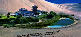 משלחת חברות חקלאות ומים לפרובינציות מונגוליה הפנימית וגאנסו, סין 28-29 ביוני