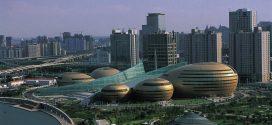 הזדמנות לחברות ישראליות: כנס טכנולוגיה והשקעות סין-ישראל בפרובינציית Henan, 25-26 במאי
