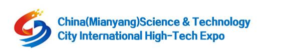 ישראל וסיצ'ואן מארחות: כנס מדע וטכנולוגיה 7-10 לספטמבר, Mianyang Science and Technology Hi-Tech Expo