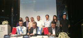 מאיצים להצלחה בסין – המאיצים החדשים של משרד הכלכלה והתעשייה בבייג'ינג