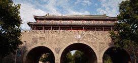 סין פותחת את שעריה להשקעות זרות