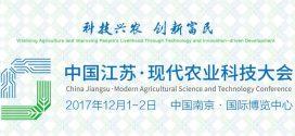 ג'יאנגסו מחפשת פתרונות אגרוטכנולוגיים מתקדמים