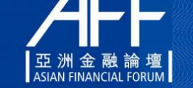 הצטרפו אלינו לפורום הפיננסי השנתי בהונג קונג- AFF