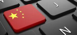 הדרך לשוק הגדול בעולם נגמרת בדוט.סי.אן. 6 טיפים לפעילות אונליין נכונה בסין