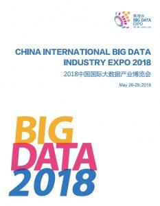 BigDataExpo Brochure