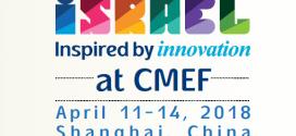 בפעם החמישית: נוכחות ישראלית מרשימה בתערוכת הענק, ה-CMEF