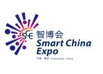 הזמנה לתערוכת  Smart China Expo 2018