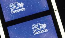סטארטפים: יודעים למכור את המוצר שלכם ב – 60 שניות במעלית שעולה לקומה 100? האירוע הבא הוא בשבילכם!