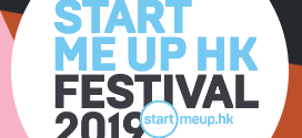 הצטרפו אלינו לפסטיבל START ME UP HK