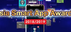 תחרות האפליקציות Asia Smart App Awards בהונג קונג חוזרת!