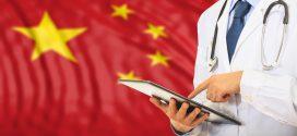 משלחת טכנולוגיות רפואיות לסין – בייג'ינג וצ'נגדו – 11-14 ביוני 2019