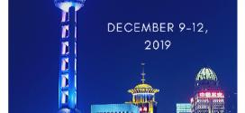 הזמנה למשלחת אנרגיה מתחדשת בסין