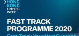 תוכנית ה Fast Track במסגרת שבוע הפינטק של הונג קונג חוזרת!