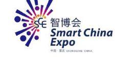 יש לכם טכנולוגיות חכמות?! בואו להציג בתערוכת Smart China Expo