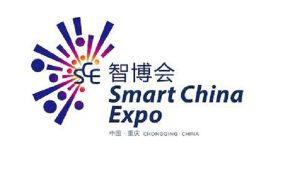 2020expo smartchina