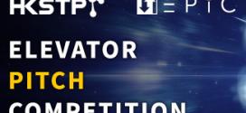 תחרות ה- Elevator Pitch בהונג קונג חוזרת בגרסה הוירטואלית