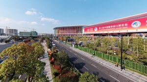 מרכז הכנסים של שנגחאי