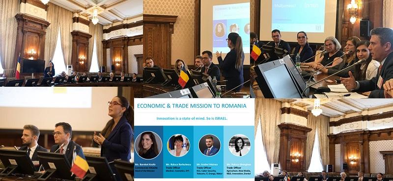 תמונות מתוך הפורום העסקי הבינלאומי The International Business Forum