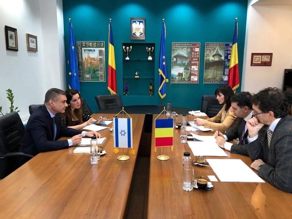 שר התקשורת הרומני, מר אלכסנדרו פטרסקו, שגריר ישראל ברומניה, מר דוד סרנגה, נספחת כלכלית, גב' ברקת קנפו