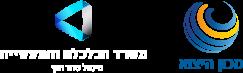 לוגו משרד הכלכלה והתעשייה ולוגו מכון הייצוא