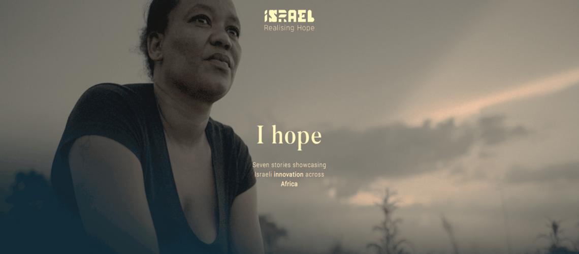 Israel : Realising hope