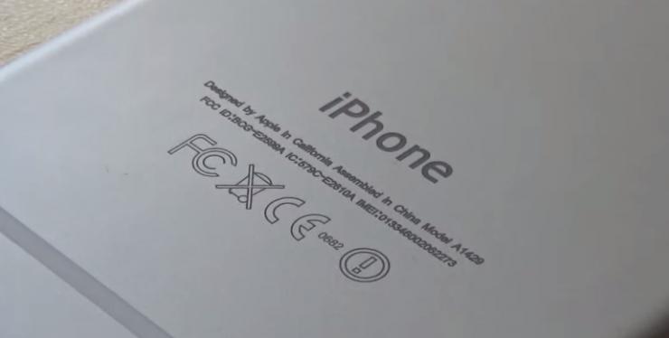 אייפון: פותח בקליפורניה השמשית, יוצר על-ידי מאות אלפי עובדים בשכר זול בסין